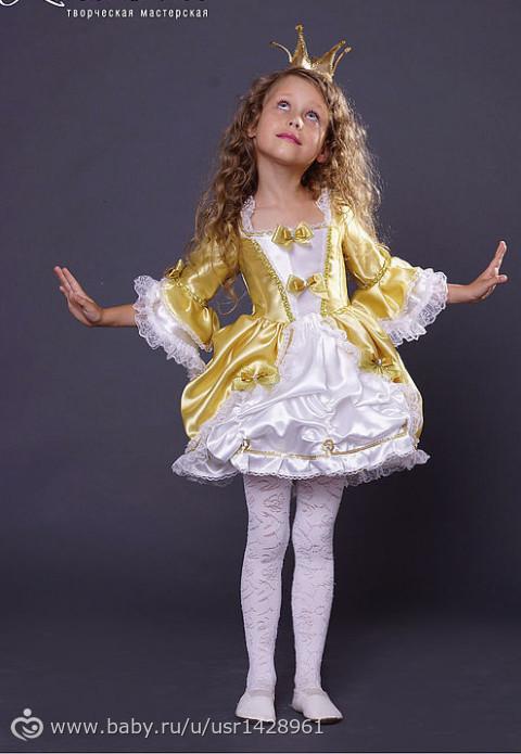 Волжский, - есть, кто шьет на дому? Нужен карнавальный костюм для девочки 3 лет - на бэби.ру