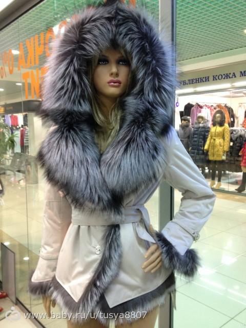 Купить зимнюю куртку женскую с мехом купить женскую кож куртку большого размера