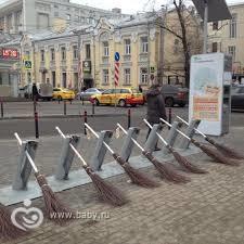http://cs43.babysfera.ru/1/a/0/3/248879999.469165049.jpeg