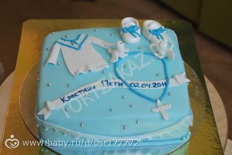 торт на крестины для мальчика фото