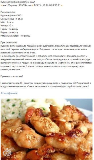 Рецепты с курицы диетические