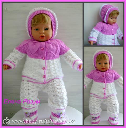 Вязание для новорожденных костюмчик для девочки 72