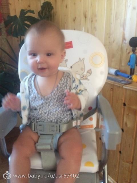 Как сажать ребенка в 5 месяцев 58