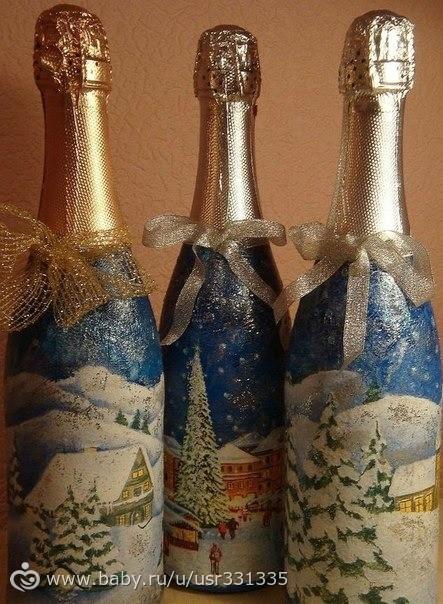 Как сделать декупаж на бутылке шампанского