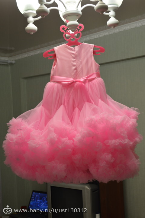 Как сшить платье своими руками облако