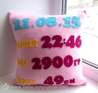Именные подушки для детей своими руками 47
