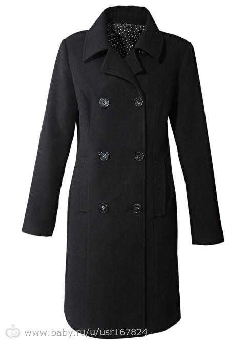 Как переделать черное пальто