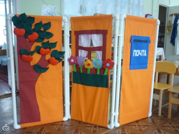 Как сделать детскую ширму для детского сада 417