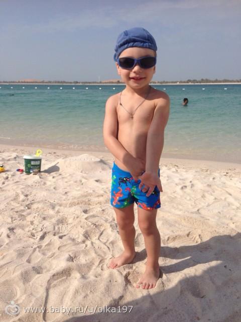 Отдых, море, солнце, песок. Скачок роста.