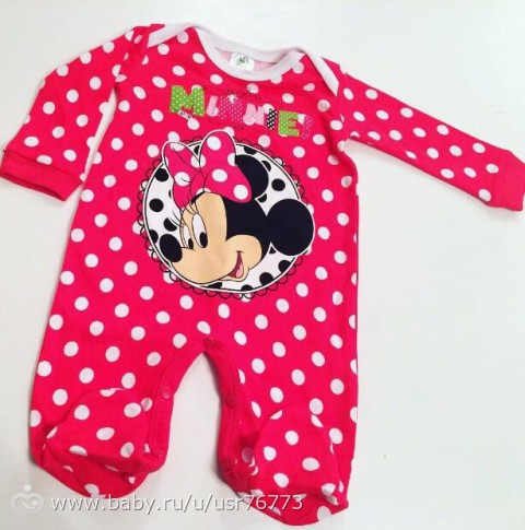 Одежда для новорожденного лимпопо