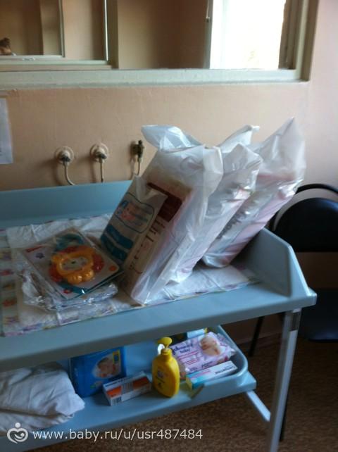 Подарок в роддоме при рождении ребенка 267