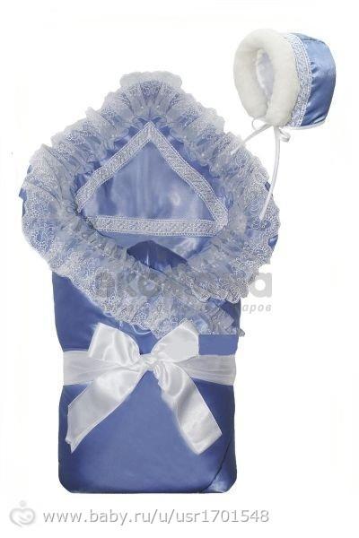 Комплект на выписку для новорожденного зима своими руками - Rwxchip.ru