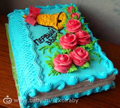 Торт на первое сентября фото