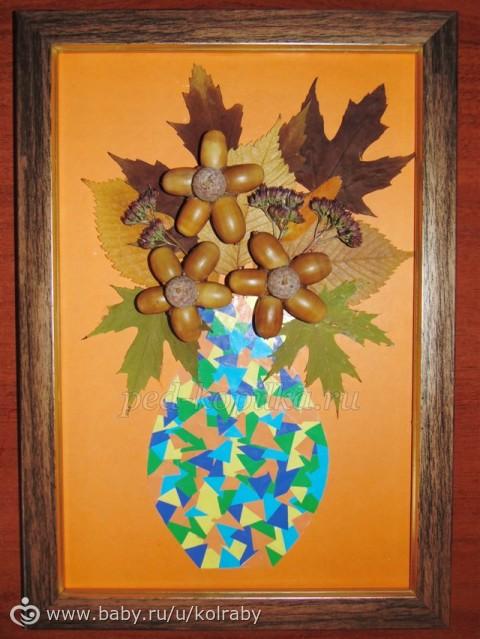 Поделки из природного материала вазочки