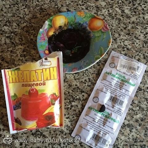 Маска угля желатина рецепт фото