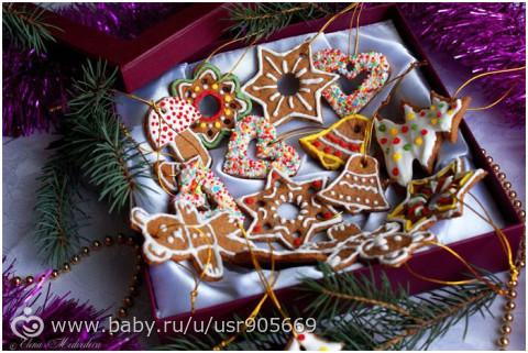 Різдвяні пряники рецепт фото