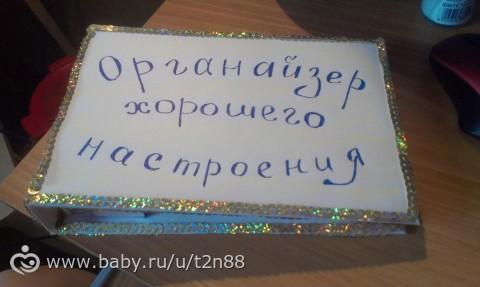 Подарок на день рождения подруге 25 85