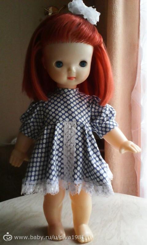 Реставрация куклы своими руками гдр