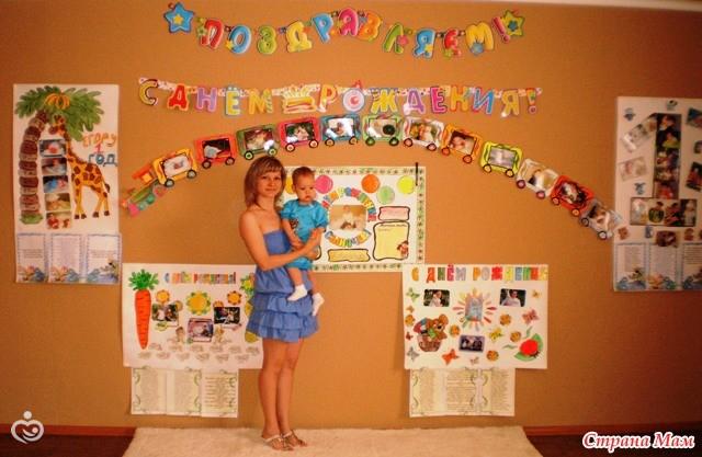 Как украсить комнату ребенка на 1 год
