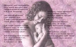 Поздравление с тем что забеременел