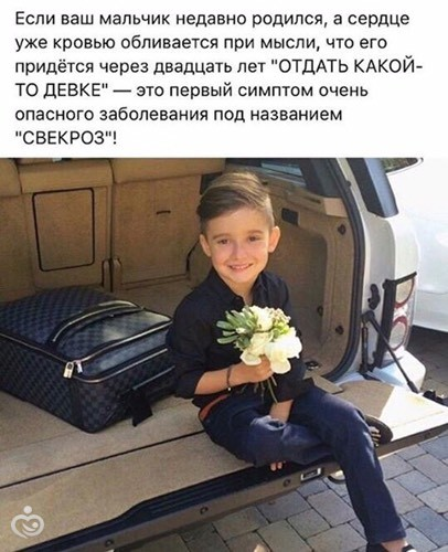 Поздравления со свадьбой рожайте мальчишек рожайте девчонок