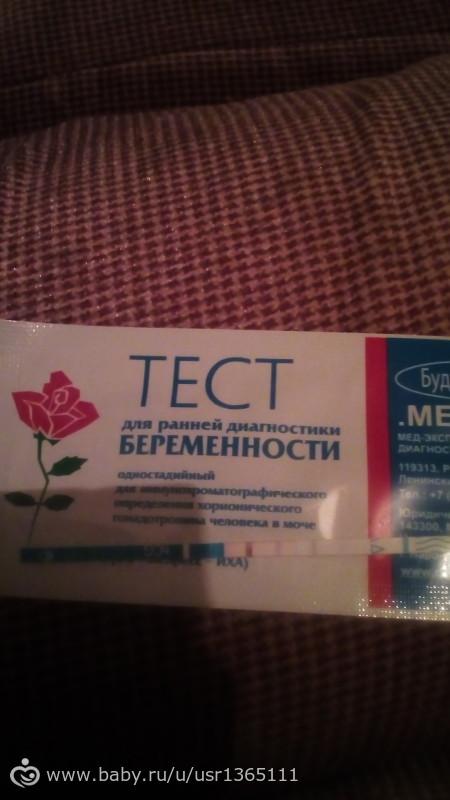 Тест!!! Зайдите пожалуйста!!!