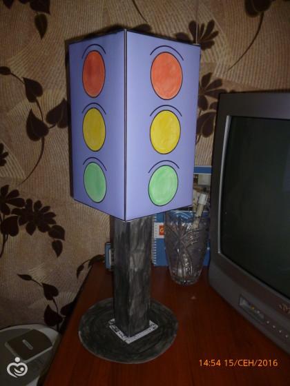 Светофор для садика