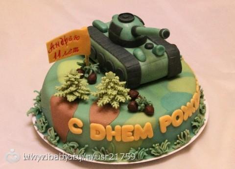 Торт для мальчика с танками