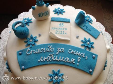Торт для новорожденных фото