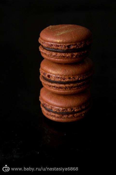 Macarons (рецепт)