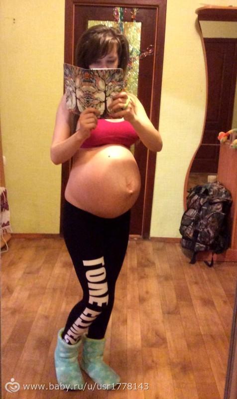 Беременность 36 37 неделя