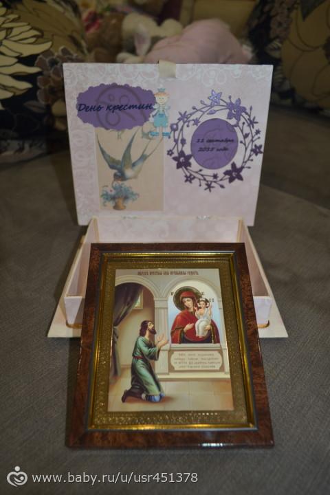 Идеи подарка крестнику на год 2
