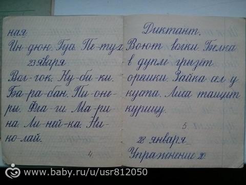 Через 3 дня нам 7 лет, скоро в первый класс))) Мне уже страшно.