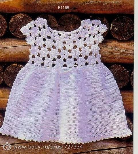 какая нужна ткань на свадебные платья