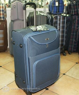 Тзб сумки чемоданы орск школьные рюкзаки брянск
