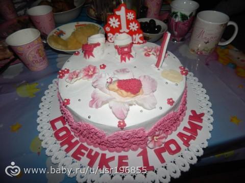 День рождения 1 годик 41