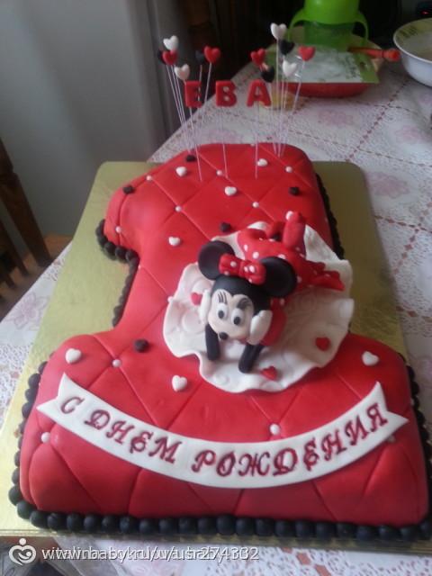 Тортик на годик