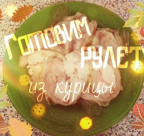 Рецепты блюд из куриного грудки