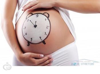 Предвестники родов: Когда ехать в роддом