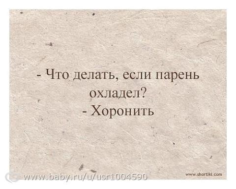 А в моём детстве... )))