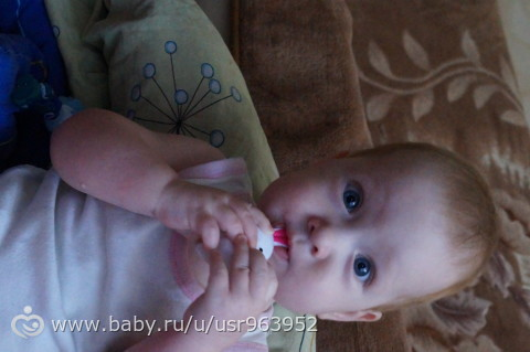 Моя принцесса)))