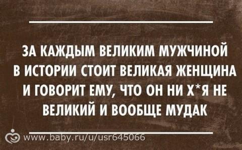 люблю такой юмор:-)
