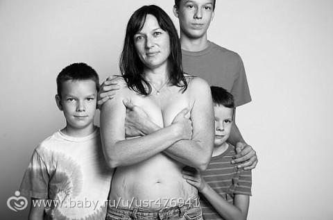 Не всем дано иметь идеальное тело после родов, но быть мамой куда важнее, чем иметь идеальную фигуру.