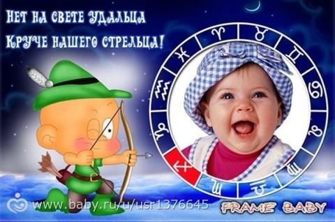 Мамочки Стрельчат))
