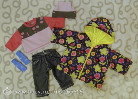 Одежда для Беби Бон