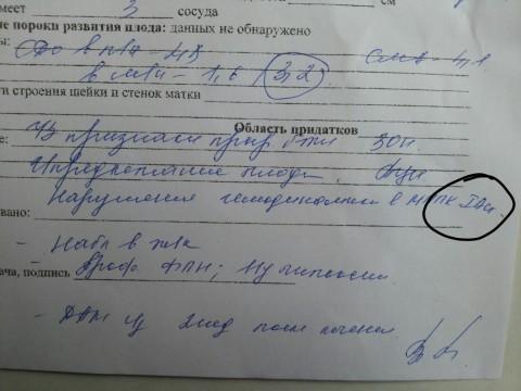Наталья владимировна 1 городская больница