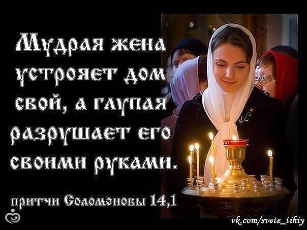 как научить мужчину уважать женщину женская мудрость Доставляем всей России