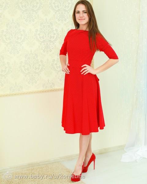 Ура платья