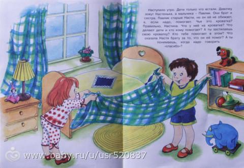 Заходер стихи русачок серая звездочка читать