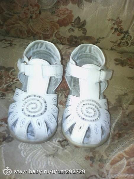 04dd137d6 Детская обувь.Оренбург